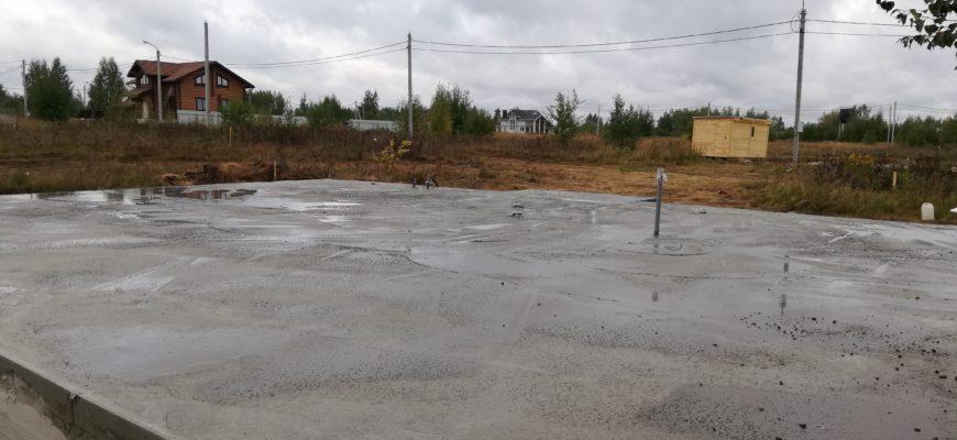 Фундамент - бетонная плита под дом из газоблоков